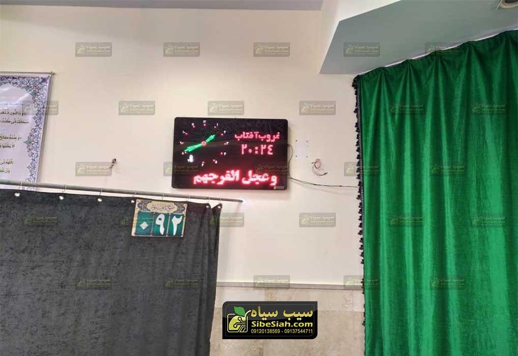 ساعت اذانگو مسجدی مدل sB3a- مسجد پردیس تهران