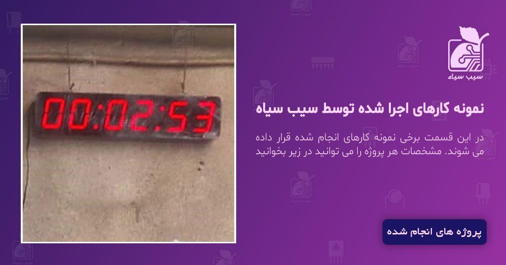 کرنومتر دیجیتال ضد اب مدل hms15-تهران