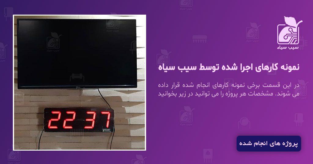 ساعت و تایمر دیجیتال مدل hm15