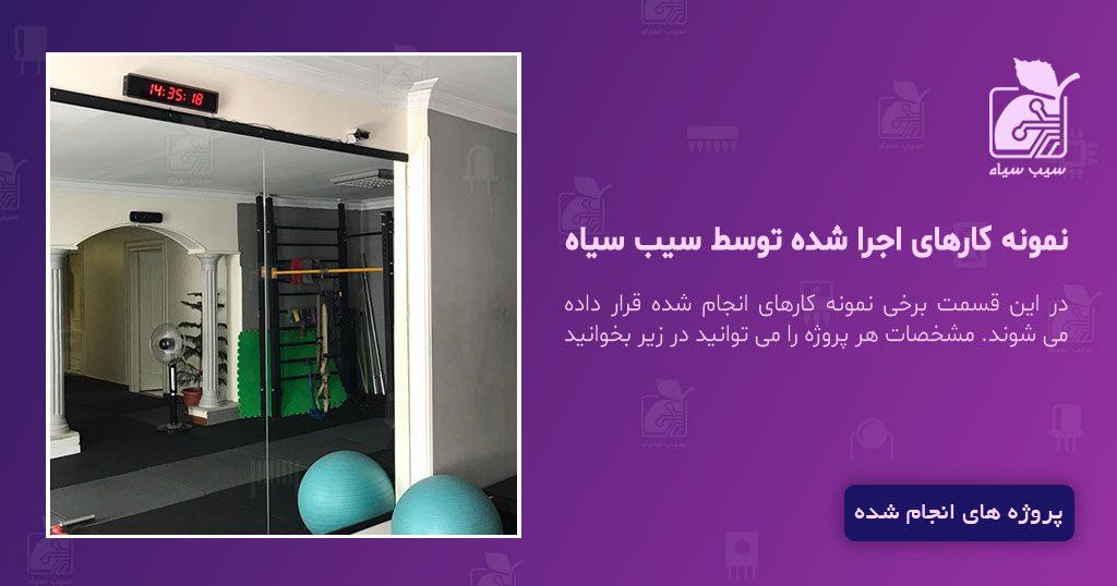 ساعت دیجیتال دیواری hms11- باشگاه base- تهران