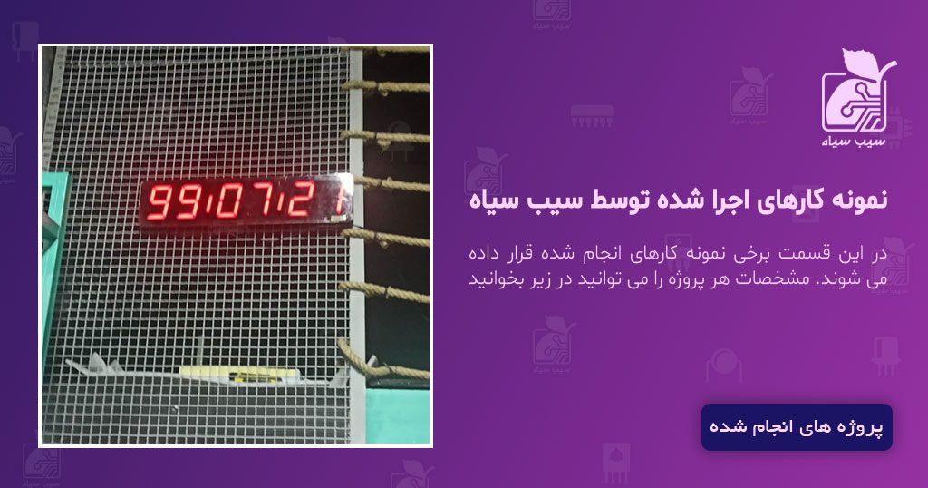 ساعت دیجیتال مدل hms15 باشگاه تخصصی کراسفیت بابل