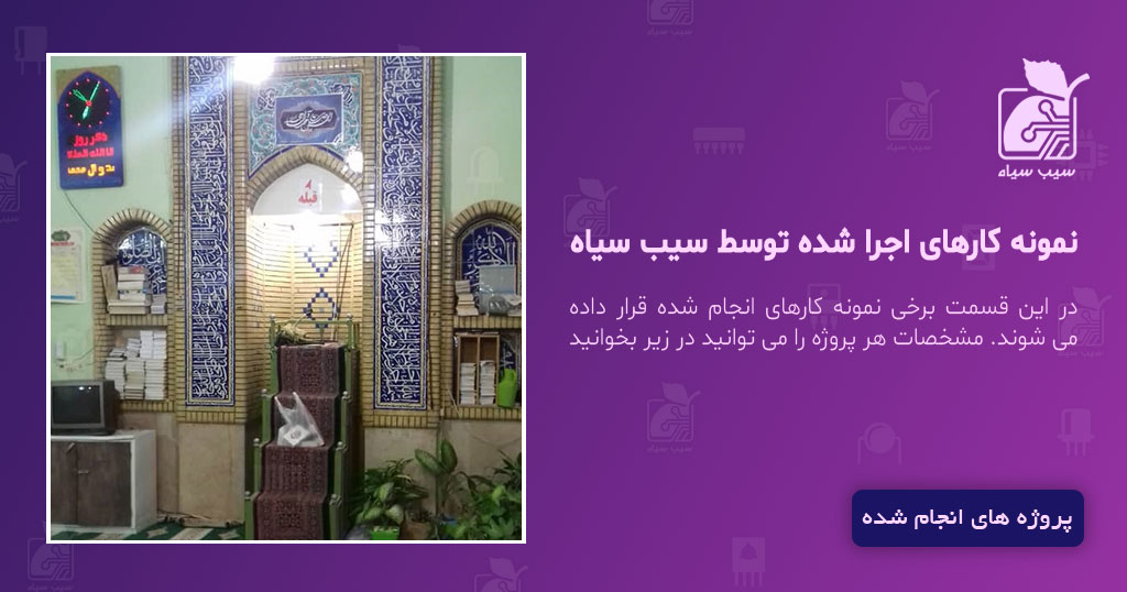ساعت مسجدی گویا smt3
