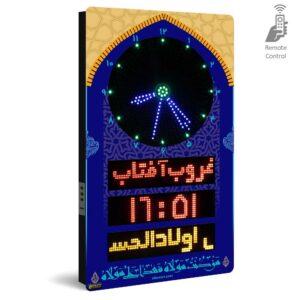 ساعت دیجیتال اذان گو مسجدی مدل SMT3 عمودی