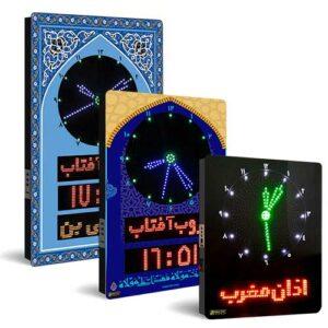 خرید انواع ساعت حرم مسجدی اذان گو