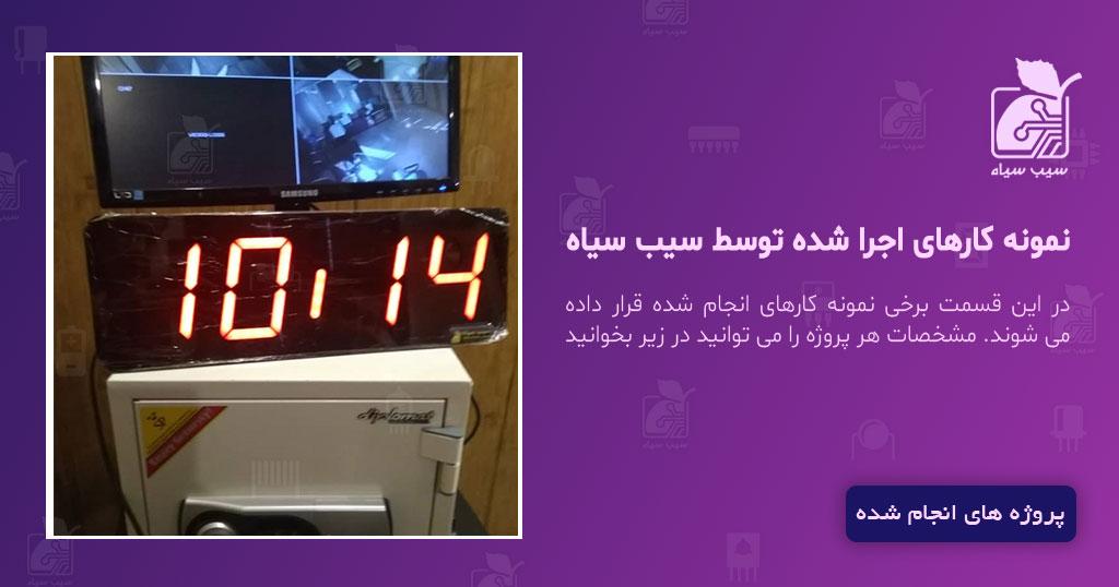 ساعت و تایمر دیجیتال hm15