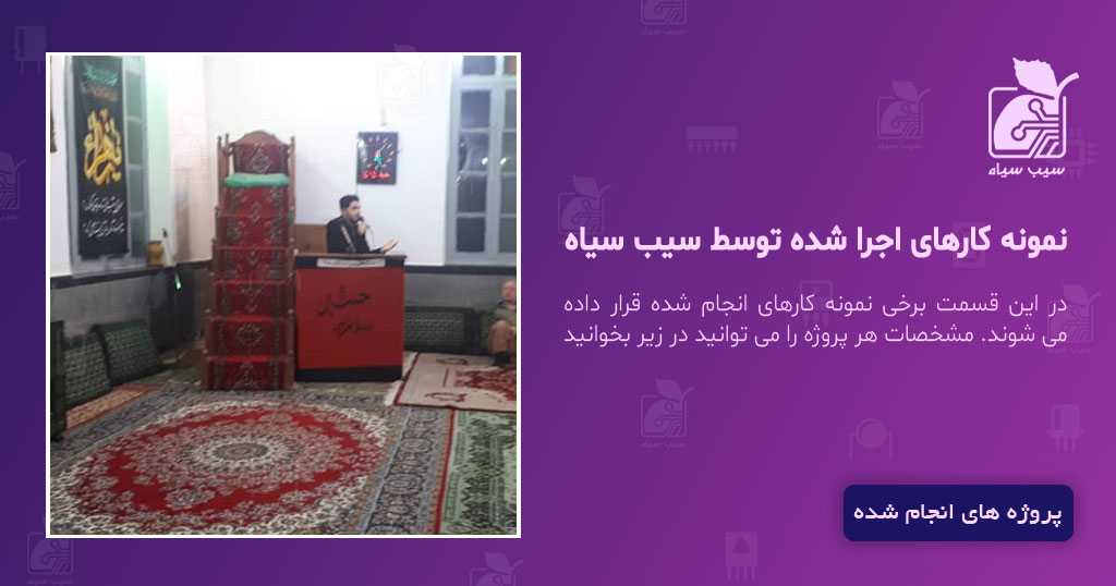 ساعت دیجیتال اذانگو sk1 مسجد احمد سرگوراب