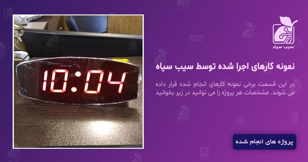 ساعت دیجیتال رومیزی مدل hm 11