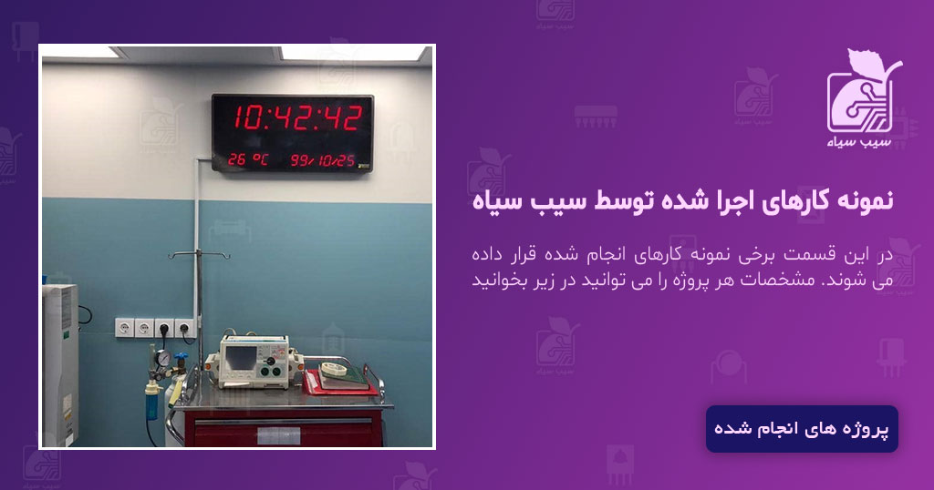 ساعت دیجیتال مدل hms35 تهران