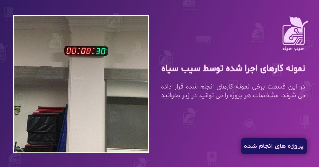 ساعت کراسفیت مدل cf1248 تهران
