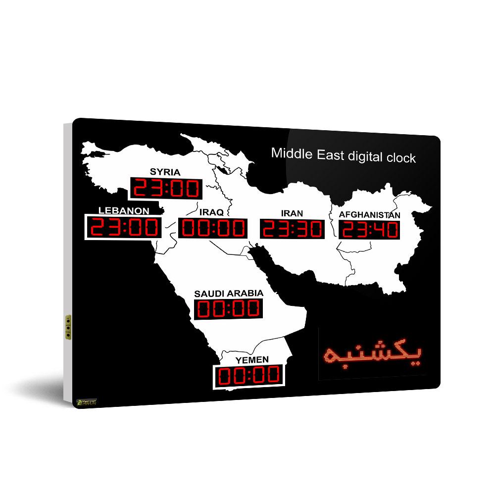 ساعت دیجیتال جهانی چند کشوره چند زمانه مدل خاورمیانه