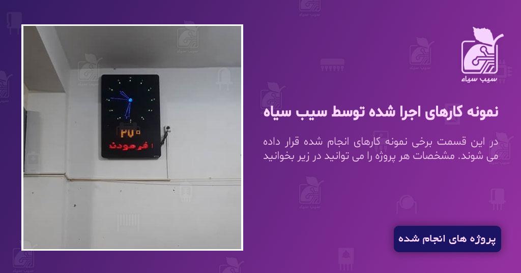 تابلو مسجدی m2 عمودی