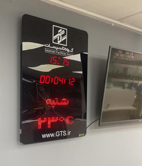 ساعت و تقویم دیجیتال اداری بانکی دارای تابلو روان مدل b
