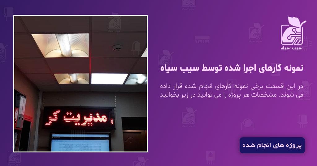 ساعت دیجیتال hms42 تهران