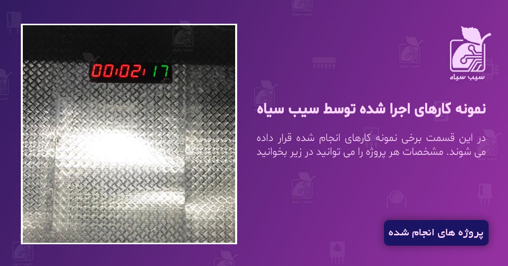 ساعت کراسفیت مدل cf1565 تهران