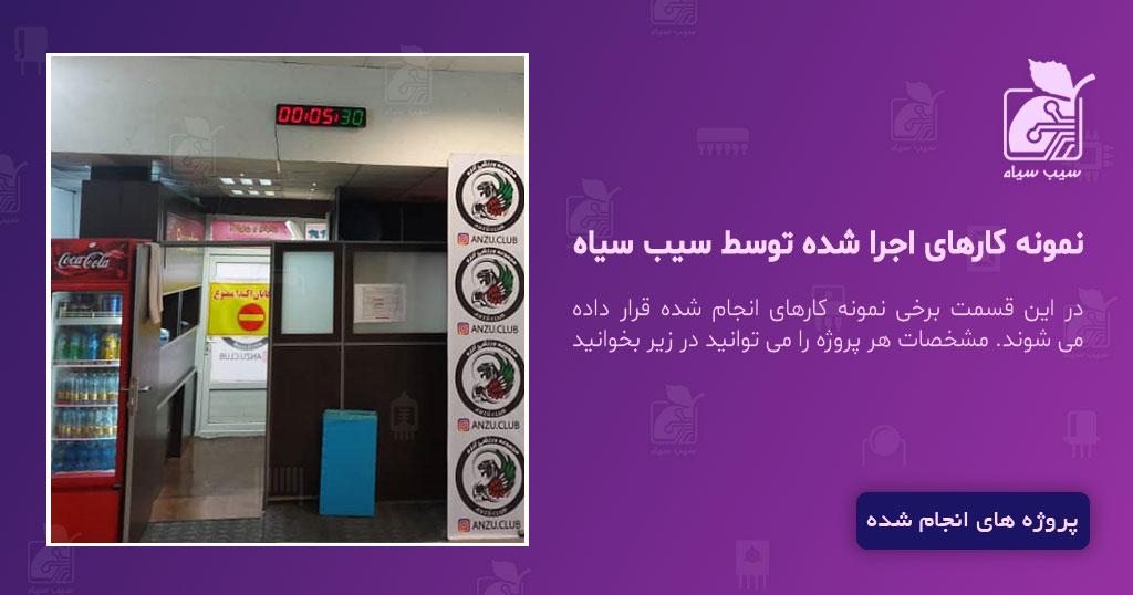 ساعت کراسفیت ورزشی cf1565 تهران