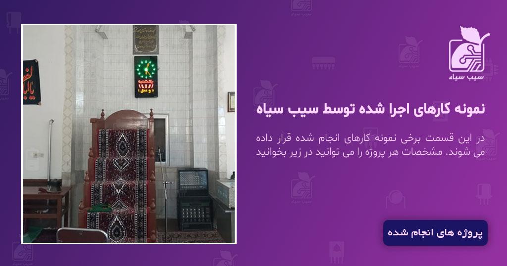 ساعت مسجدی اذانگو مدل sk3 عمودی ارومیه
