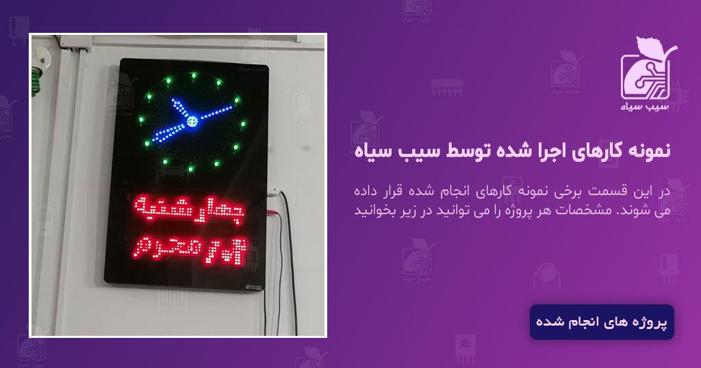ساعت دیجیتال مسجدی مدل k2 اقلید فارس