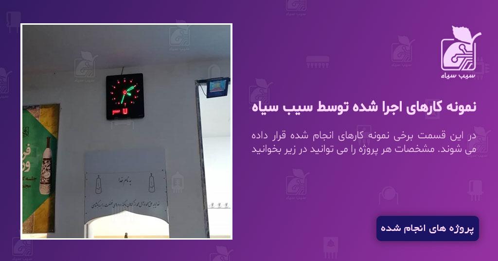 ساعت دیجیتال مسجدی مدل sk1