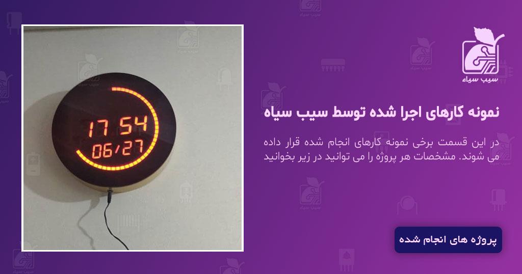 ساعت دیجیتال خانگی مدل cy35 تهران