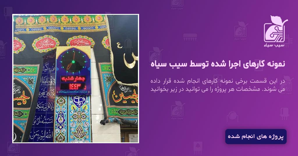 ساعت مسجدی اذانگو مدل smt2 بندر دیلم